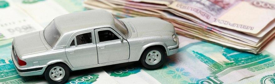 Как оплатить транспортный налог в 2016 году?