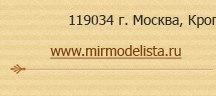 about:mirmodelista.ru
