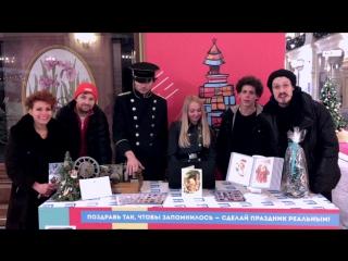 Какие новогодние желания загадали актеры Театра Ермоловой?