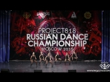 RED FRAME ★ High Heels ★ RDC16 ★ Project818 Russian Dance Championship ★ Moscow 2016