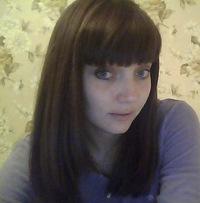 Ольга Журавленко
