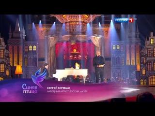 Синяя птица. Евгений Николаев (рояль) и Сергей Гармаш. Вальс
