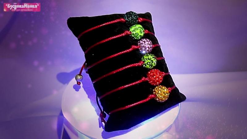 браслеты желаний - Доступно в нашем магазине - vid16