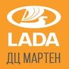ЛАДА ВОЛОГДА, официальный дилер LADA тел.53-55-8
