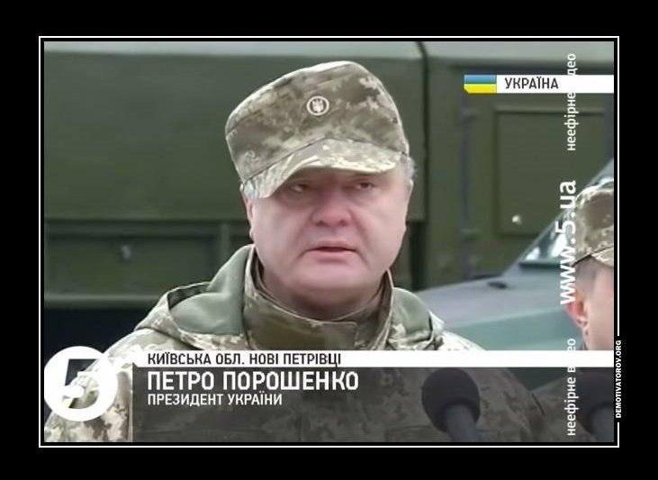 Пересмотр программы сотрудничества Украины с МВФ не планируется, - Данилюк - Цензор.НЕТ 7826