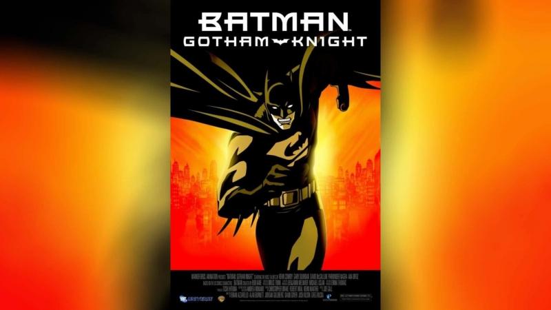Бэтмен Рыцарь Готэма (2008)   Batman: Gotham Knight