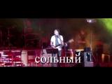 Faberge сольный концерт 02.12.16