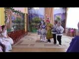 Танец Самовар