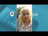 Новое видео прогуляемся от Сара Окс