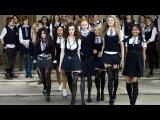 Выпускной 11 класс Баста  Клип на выпускной 2016 official video Находка Владивосток Экспо ...