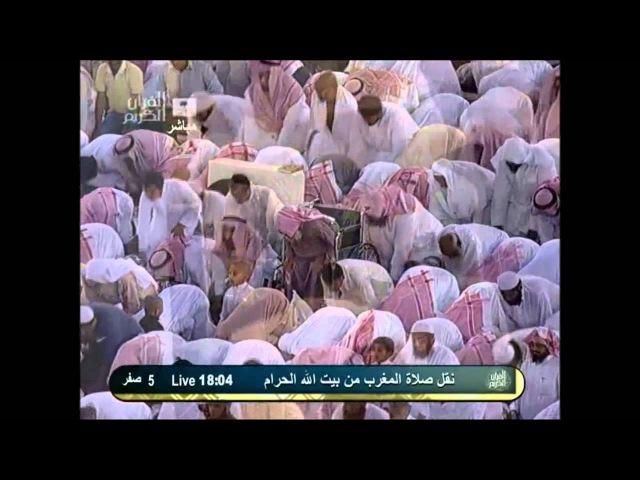 KABE İMAMI MAHİR AL MUAİQELY KIYAMET SURESİ ماهر المعيقلي إمام المسجد الحر