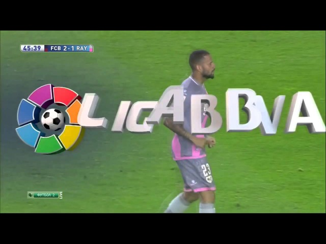 Lass Bangoura vs Fc Barcelone Individuel Highlight Bonus