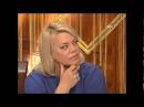 Там нет меня исп. Ирина Климова
