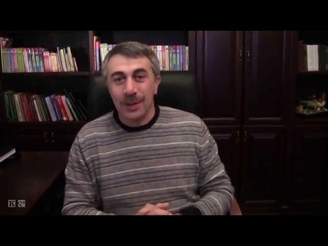 Закаливание часто болеющих детей Вебинар Школа Доктора Комаровского