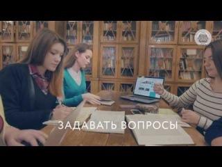 Промо-ролик МПГУ 2016