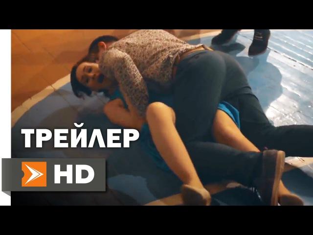 Любимая Учительница 1 Сезон Официальный Трейлер 1 (2016) - Алина Сергеева, Олег Гаас