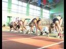 Легкая атлетика, введение в вид