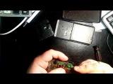 Замена дисплея (дисплейного модуля, LCD) Lenovo S580 2 ч.