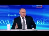 Вести.Ru: Никита Михалков передал Владимиру Путину просьбу инвалидов