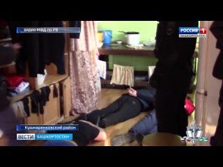Появилось видео из центров в Башкирии, где в плену держали почти 20 человек