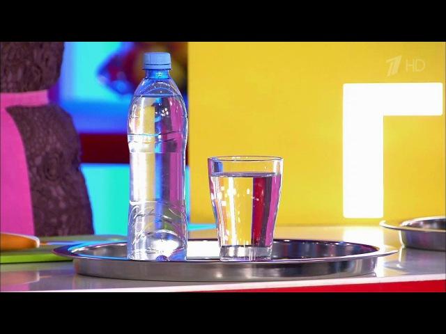 Жить здорово! Когда и что пить правильно.( 23.05.2016)