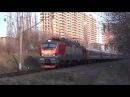 ЭП20-035 с поездом 030С Москва-Новороссийск