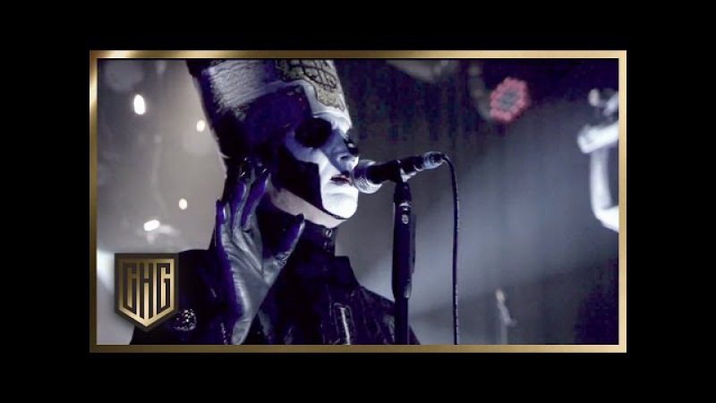 Kreator (feat. Ghost Drangsal) - Satan Is Real | Circus HalliGalli | ProSieben