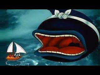 Приключения капитана Врунгеля. Серия 10
