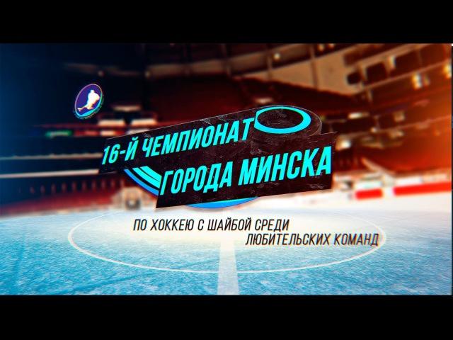 MJets - Звезды-Микст (3.11.2016)
