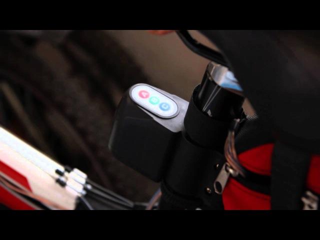 Противоугонное устройство на велосипед