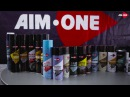 7 преимуществ автохимии «Aim-One»