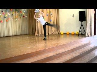 Выступление Лизы Еромоленко на празднике 5-х классов 24 мая 2012 г.
