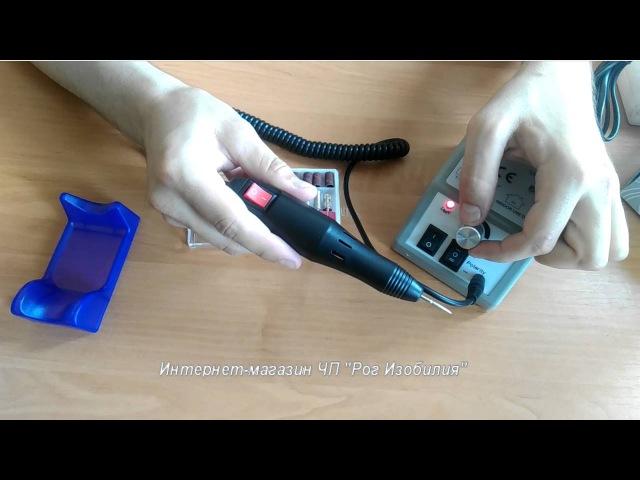 Обзор фрезера для маникюра YFZ-01 YRE, 20 000 об/мин, 12 Вт