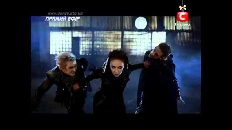 Fusion видео финалистов Танцуют все 5 Хоррор