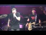 Tabasco Band - Панк Рок