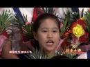 [信念永恒]童声合唱《我们是共产主义接班人》 | CCTV