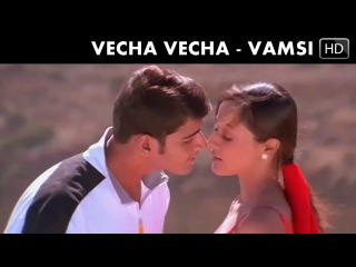 Vamsi Movie - Vecha Vecha Song - Mahesh Babu, Namrata Shirodkar, Krishna