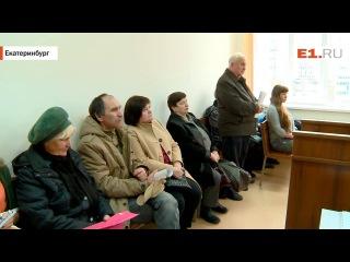 Жильцы судятся с застройщиком, который лишил света их квартиры (Екатеринбург)