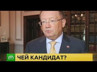 Посол РФ в Великобритании назвал фильм BBC о «шантаже Трампа» фальшивкой