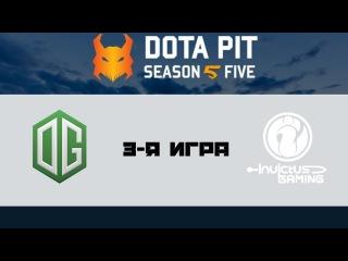 OG vs IG 3 (bo3) | Dota Pit 5, 20.01.17