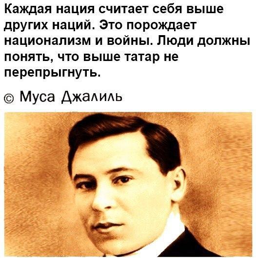 https://pp.vk.me/c626128/v626128002/42b8d/M2Lw3Fnh3a4.jpg