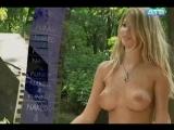 14 Голые и смешные 18+ S05 (Эротика, Юмор, Скрытая камера) (Сезон 05) Naked and Funny