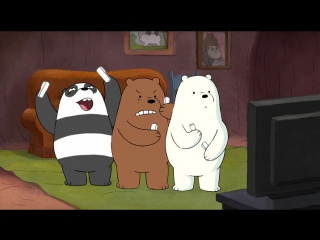 Мы обычные медведи 1х21 каноэ