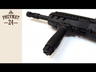 Рукоять CYMA C18 тактическая Black