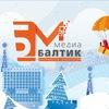 Балтик Медиа, рекламное агентство