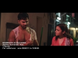 Невеста Бадринатха - Aashiq Surrender Hua