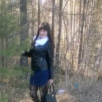 Ксения Васильченко