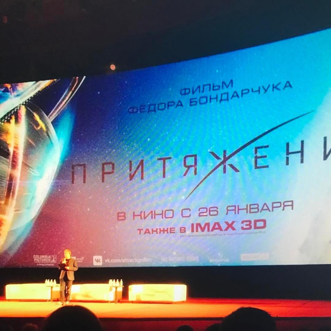 """Всегда думал Федя член """"Единой России"""", а не режиссер"""