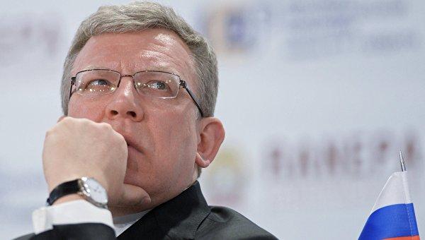 Кудрин сделал неутешительные прогнозы курса рубля  ➡ Узнать: https://russian.rt.com/business/news/385156-kudrin-prognoz-oslablenie-rubl