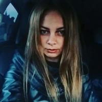 Диана Севергина